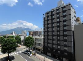 Hotel Sunflex Kagoshima