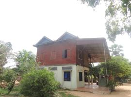 Chrey Homestay by Living Cambodia, סיאם ריפ