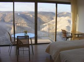 诺夫迦南酒店, Kfar Adumim