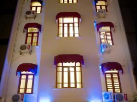 Arsima Home Hotel, איסטנבול