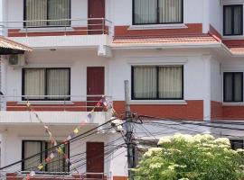 Avalon House, Kathmandu
