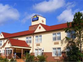 Days Inn and Suites Sugar Land, Stafford