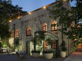 Alegra Boutique Hotel