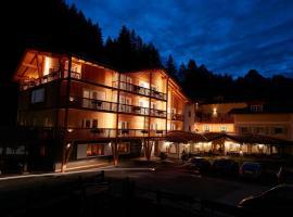 瓦拉西亚酒店