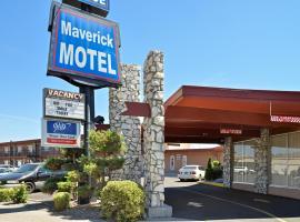 玛夫里克汽车旅馆