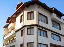 Korina Sky Hotel, Μπάνσκο