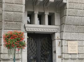 布达佩斯中央公寓