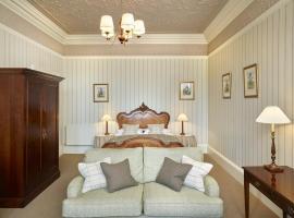 爱丁堡公寓