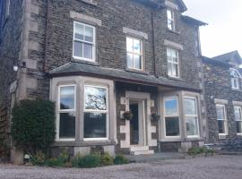 West Vale Country House, Far Sawrey