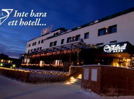 瓦尔霍尔酒店