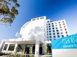 曼特拉图拉马力酒店