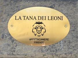 La Tana Dei Leoni Affittacamere