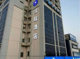 汉庭酒店上海世博杨思店, 上海