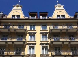 阿尔皮纳酒店
