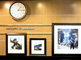 汉普顿酒店 - 波士顿各区域中心