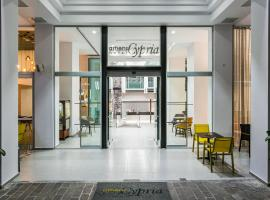 Athens Cypria Hotel, Athens