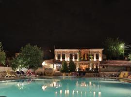 艾丽芙石头酒店