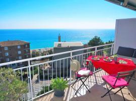 努瑞雅海景沙滩公寓