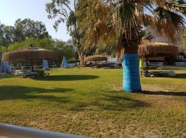Ilayda Beach Club, 阿克亚拉尔