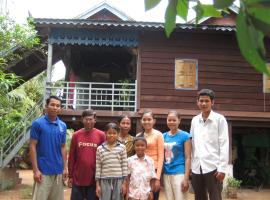 Siem Reap Home Stay, Tavien