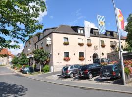 Hotel Gasthof Vogelsang, تْسلِنغين