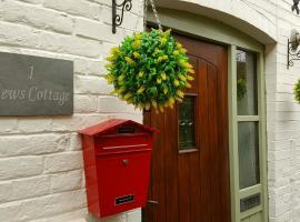 1 Mews Cottage