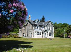 Allt-Na-Craig House, Lochgilphead