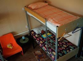 Hostel Kuba, Yelets