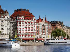 斯德哥尔摩外交官酒店