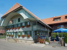 贝伦旅馆, 然弗勒
