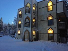 修道院拱门旅馆
