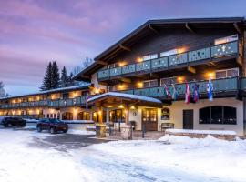 Best Western Tyrolean Lodge, Ketchum