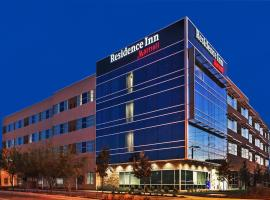 Residence Inn by Marriott Austin Northwest/The Domain Area, Austin