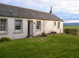 West Smithy Cottage, Skipness