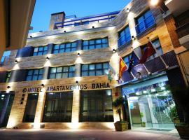 巴伊亚公寓式酒店