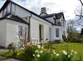 Letters Lodge North, Strachur