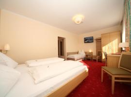 斯普雷兹霍夫退休金罗耶公寓旅馆