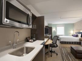 Home2 Suites by Hilton Philadelphia Convention Center, Philadelphia