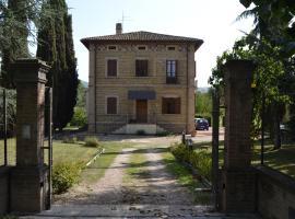 villa Dante, Petrignano