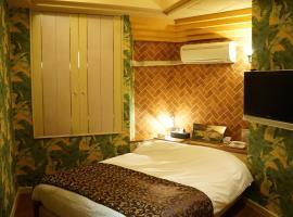Hotel Mario Yokohama (Adult Only), Machida