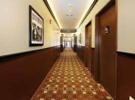 贝斯特韦斯特优质海滨海堤酒店及套房