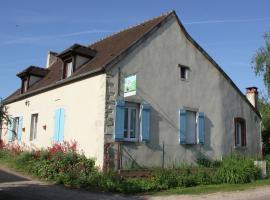 Maison De Vacances - St Loup-Géanges, سات ماري لا بلُ