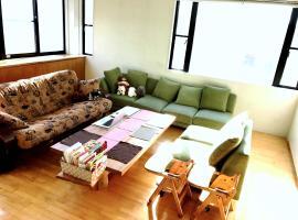 Tokyo Machida Relaxable Shared House, Machida