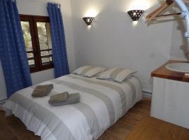 瑞莱斯阿图比酒店