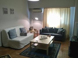 Apartment Eleana