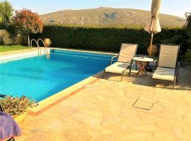 Luxury Pool Apartment, لاغونيسي