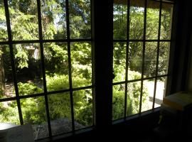 Smugglers Cottage, 费尔道恩