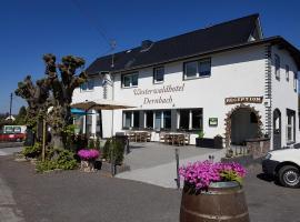 德恩巴赫韦斯特瓦酒店, Dernbach