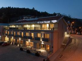 Alva Valley Hotel, 奥利维拉多霍斯比托