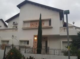 Einav Holiday House, Rechovot